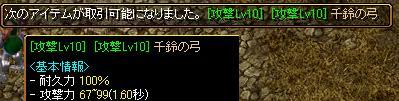 1302巨商4