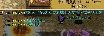 1302ianさん