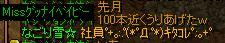 1302べびさん6