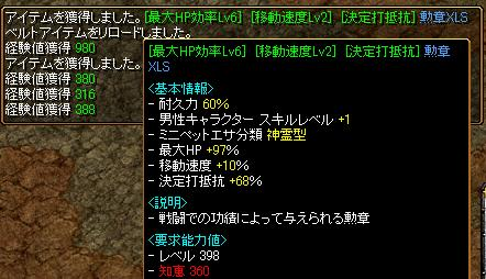 1302HP移動首