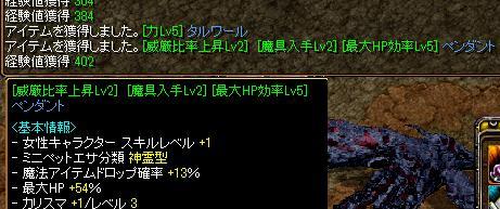 1302威厳HP首