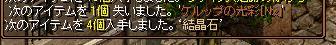 130201けるっぷ