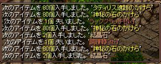 1303竹笛1