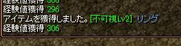 1303透明3