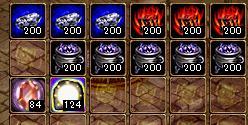 1304炎の石1