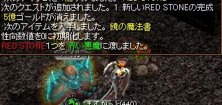 1305Bis鏡1