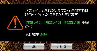 1305Bis鏡2
