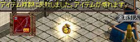 1306チビ鏡1