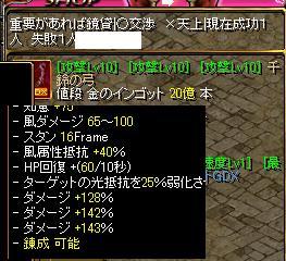 1307千鈴露店