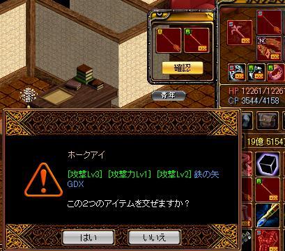 ぎゃんぶる1307-1