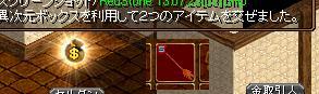 ぎゃんぶる1307-2