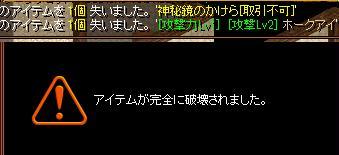 ぎゃんぶる1307-5