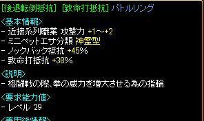 ぎゃんぶる1307-6