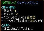ぎゃんぶる1307-7
