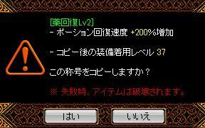 ぎゃんぶる1307-8