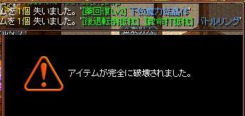 ぎゃんぶる1307-9