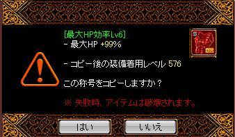 ぎゃんぶる1307-11