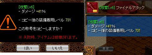 ぎゃんぶる1307-13