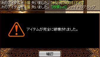 ぎゃんぶる1307-14