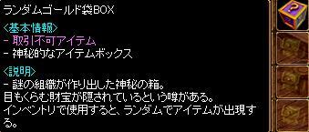 ぎゃんぶる1307-15