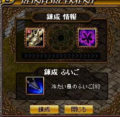 鏡1307-4