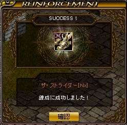 鏡1307-5