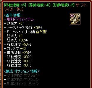 鏡1307-6