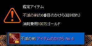 1307不滅