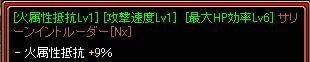 1308金エンチャ3