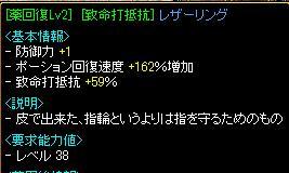 1308賭2