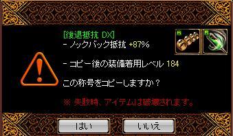 1308賭4