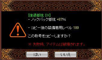 1308賭8
