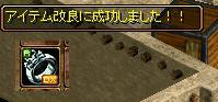 1308賭9
