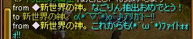 1308新世界さん3