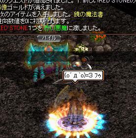 1309Bis鏡1