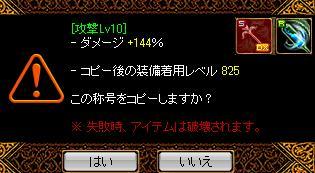 1309春蘭1