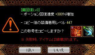 1309息吹①
