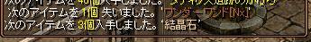 130915ワンダー
