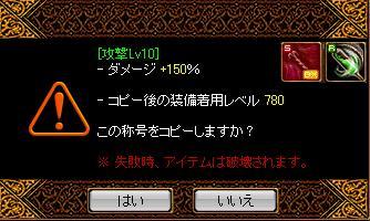 1311ギャンブル4