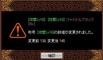 1311ギャンブル11
