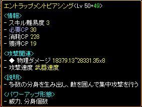 1310テスト5
