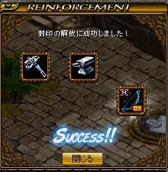 1310テスト01