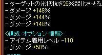 1310テスト02