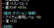1310テスト04