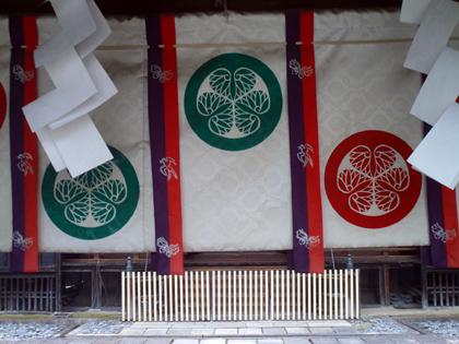 東照宮葵紋