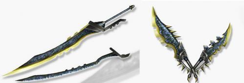 青アビ武器?