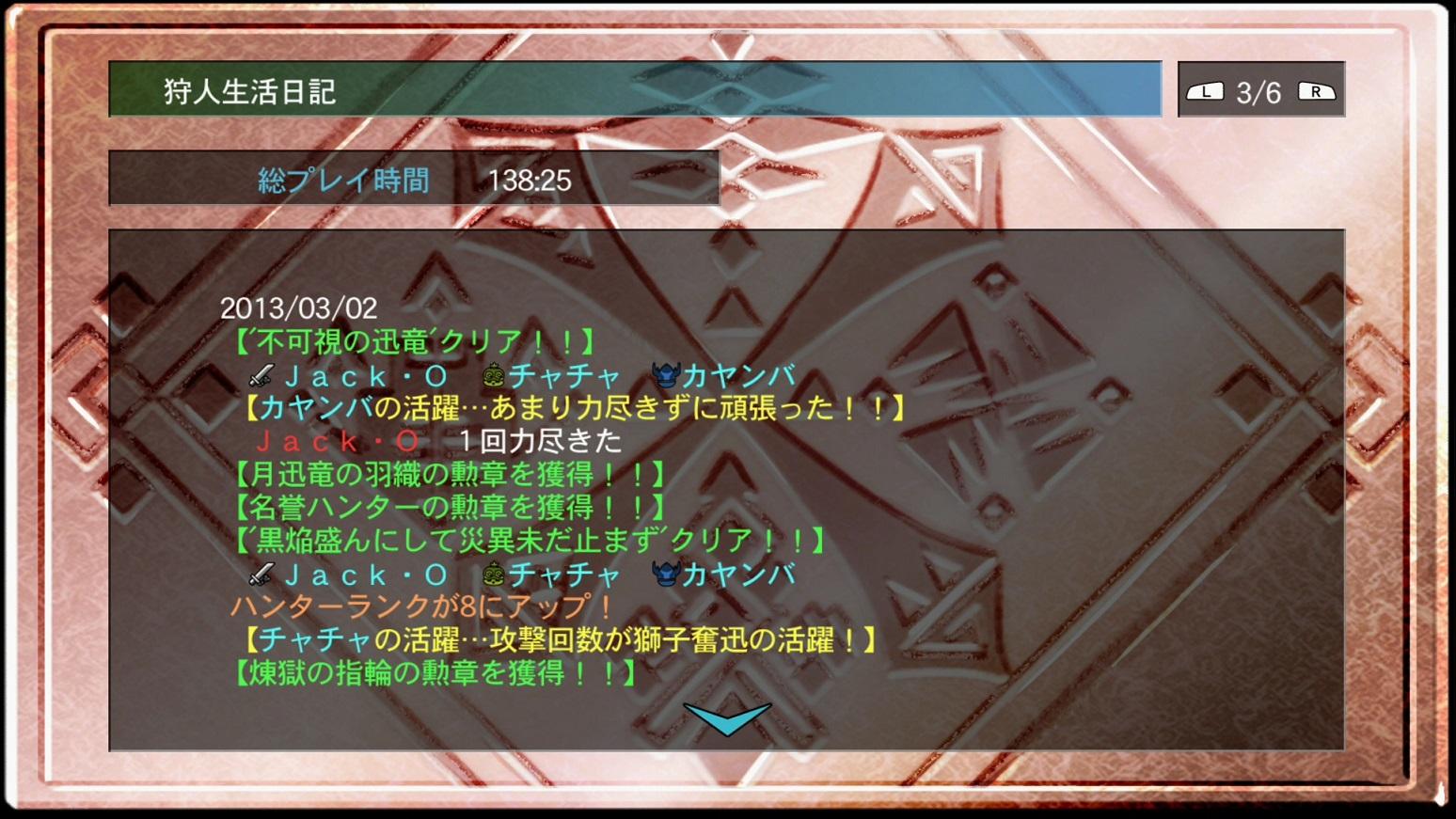 201303060026274b8.jpg