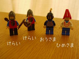 LEGOGuardedInn08.jpg