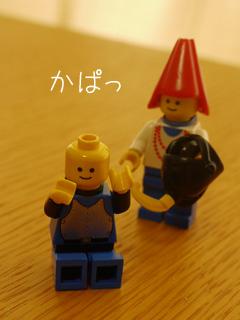 LEGOGuardedInn10.jpg