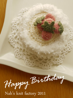 birthdayCake2011-02.jpg